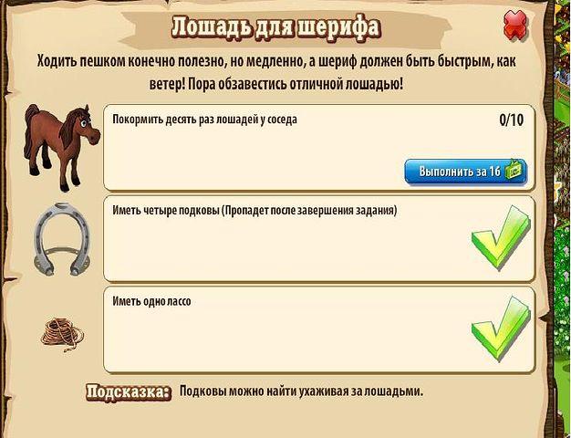 Desert gold игровые автоматы играть бесплатно